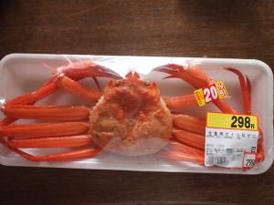 紅ズワイ298円