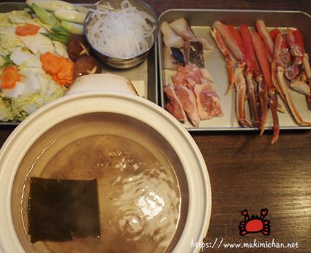 カニ鍋の写真