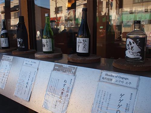 鬼太郎ロードに売れていた日本酒
