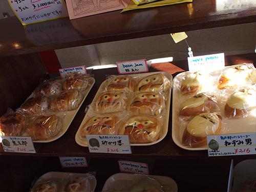 境港の神戸ベーカリーにある妖怪パン